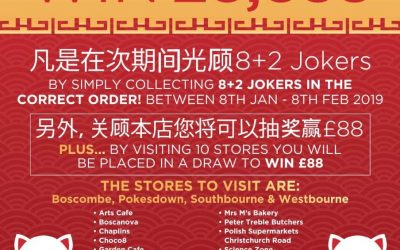 Bournemouth Coastal BID Chinese New Year Win £8,888
