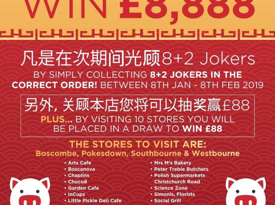 Bournemouth Coastal BID Chinese New Year Win £8,888